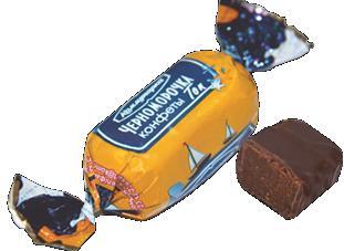 Глазированная помадная конфета