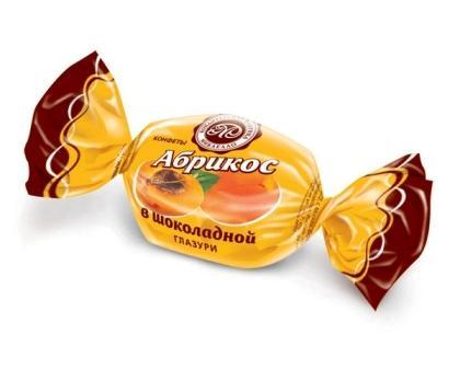 Цельный абрикос, покрытый шоколадной глазурью